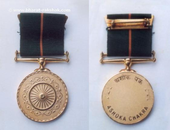 India's highest peacetime gallantry award