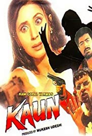 top ten suspense movies - Kaun