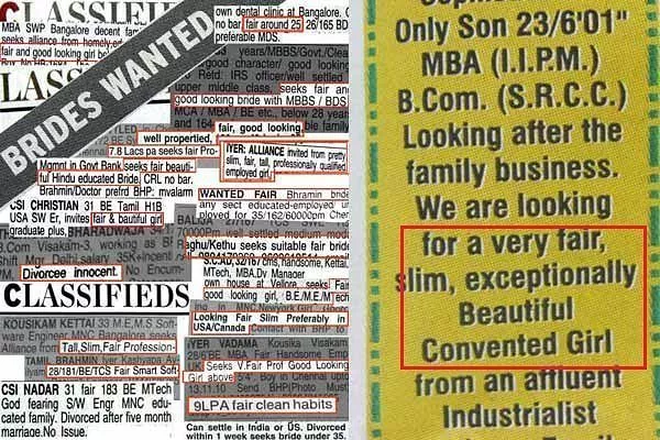Matrimonial Ads on Indian Newspapers
