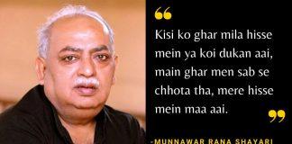Top Shayari by Munnawar Rana