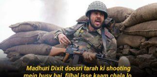 Captain Vikram Batra Dialogues