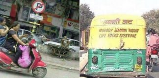 Funny things on Indian Streets