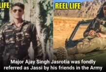 Reel Vs Real life Shershaah